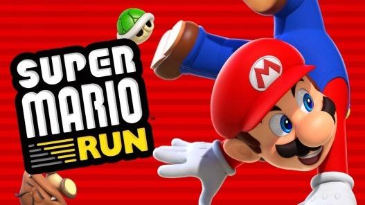 Super Mario Run : date de sortie et prix dévoilés