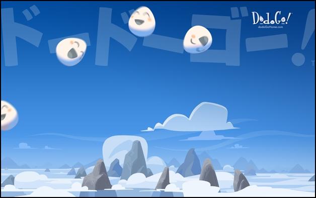 DODOGO_MountainHi.jpg