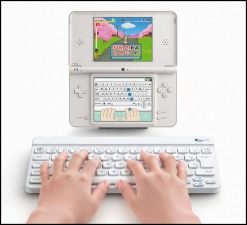 DS,pokemon,clavier,nintendo